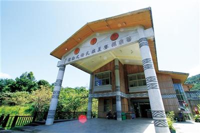 賽夏族民俗文物館