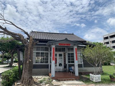 田頭水文史館
