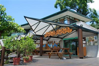 二水台灣獼猴生態教育館